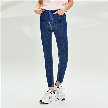 Slim stretchy high-rise ankle-length jeans