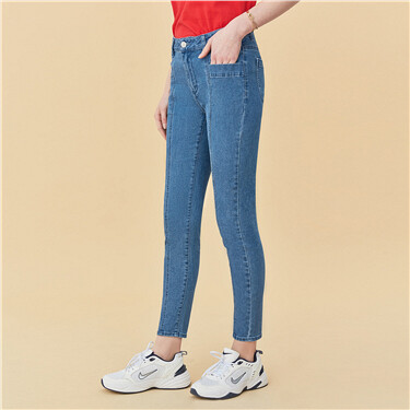 Front break slim stretchy ankle-length jeans