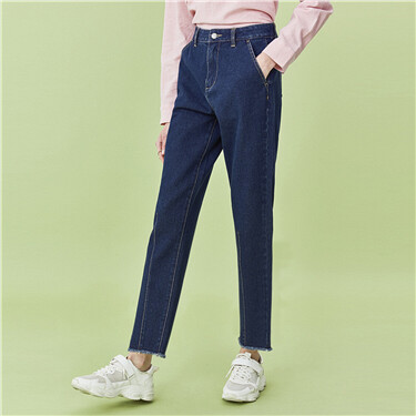 High-rise straight rough edge jeans