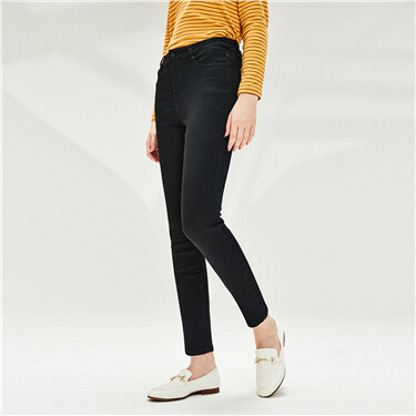 High-rise Five-pocket Ankle-length pants