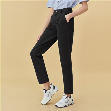 Stretchy straight ankle-length pants