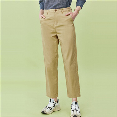 Straight ankle-length pants