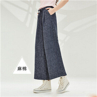 Elastic waistband wide-leg pants