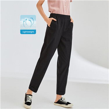 Elastic waistband thin ankle-length pants