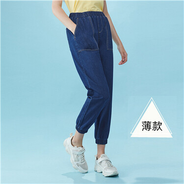 Elastic waistband banded cuffs denim pants