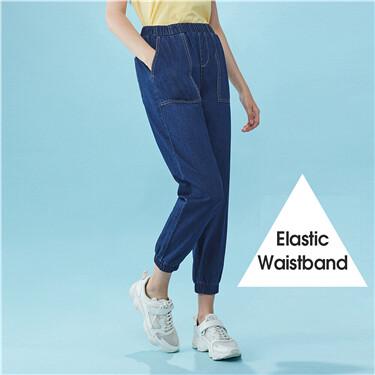 Elastic waistband banded cuffs denim joggers