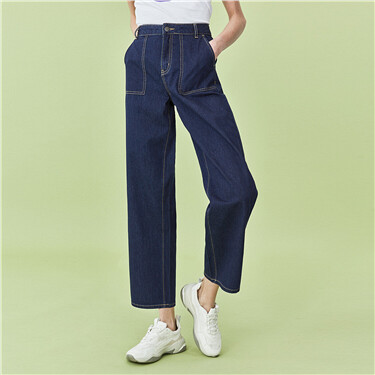 Big slant pockets high-rise jeans
