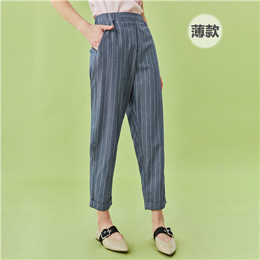 Elastic waistband thin ankle-length denim pants