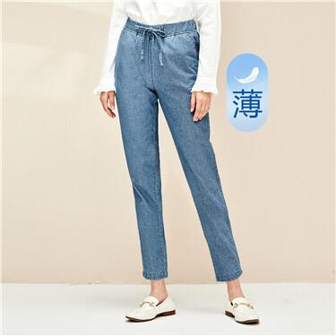 Elastic waistband thin ankle-length denim pants