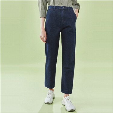 High-rise straight gradient jeans