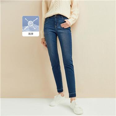 Stretchy raw edge ankle-length denim jeans
