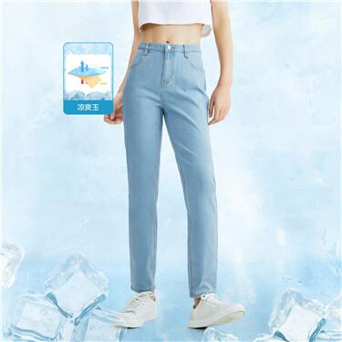 High-tech cool high-rise jeans
