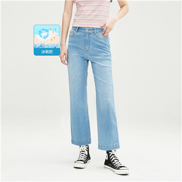 Cool fabric flare jeans