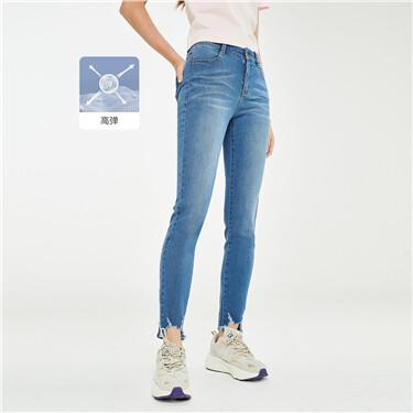 Irregular cuffs slim denim jeans