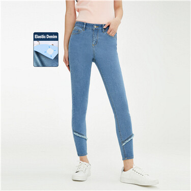 Slash worn moustache effect jeans