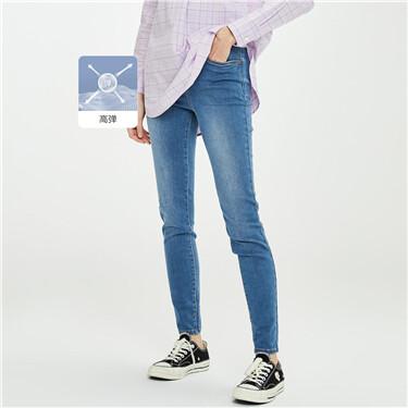 V cutting high-rise slim jeans