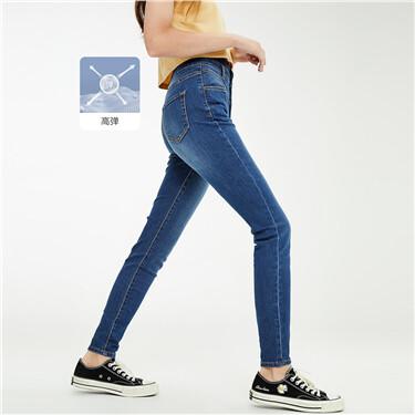 V字开口高腰磨白修身牛仔长裤