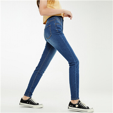 V cutting high-rise slim jeans