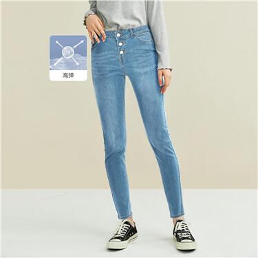 Moustache effect mid-rise slim jeans