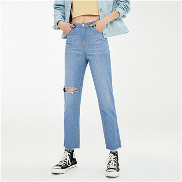 Ripped raw edge straight jeans