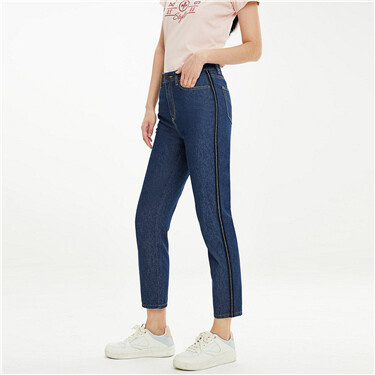 Contrast five-pocket high-rise jeans