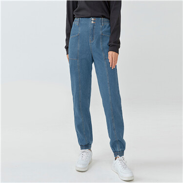 Elastic waist high-rise ankle-length jeans