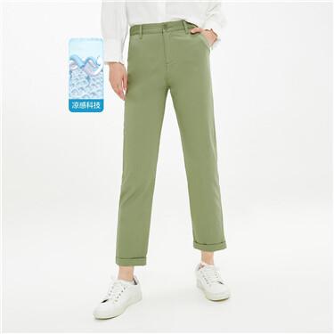 Roll-up cuffs high-rise lightweight pants