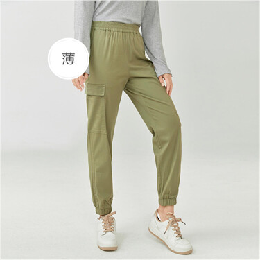 Stretchy elastic waistband banded cuffs pants