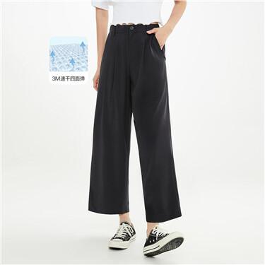 High-tech 3M quick-drying straight pants