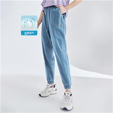 Elastic waistband ankle-length jeans