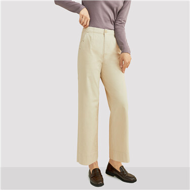Stretchy high-rise ankle-length pants