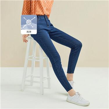 Stretchy high-rise ankle-length denim jeans