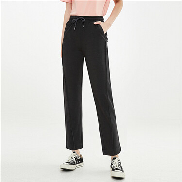 Worn design elastic waistband pants