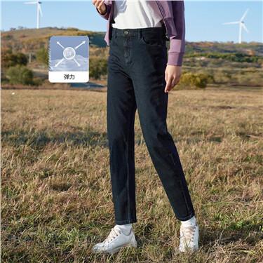 Fleece-lined straight anlke-length denim jeans