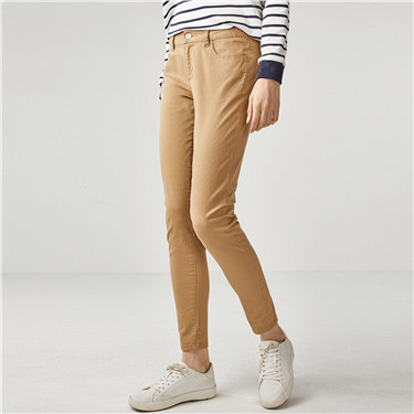 Mid rise slim ankle-length pants