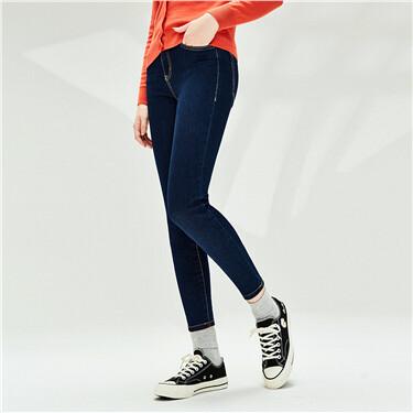 Mid-rise slim ankle-length denim pants