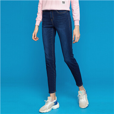 Mid-rise slim ankle-length denim pants