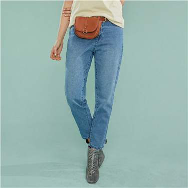 Cotton straight ankle-length denim jeans