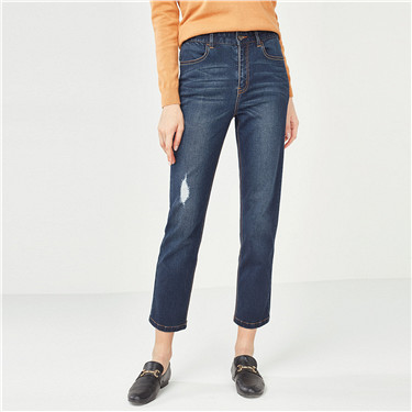 High rise straight ankle-length denim jeans
