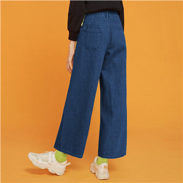 Stretchy ankle-length wide leg jeans