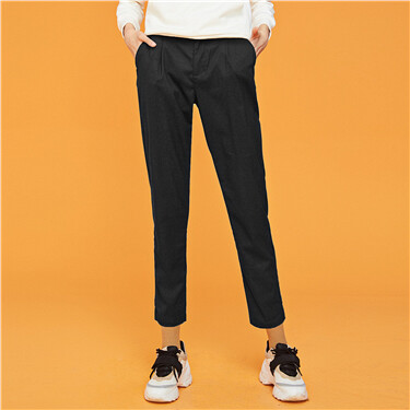 Elastic Waistband Ankle-Length Pants