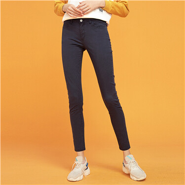 Mid rise ankle-length pants
