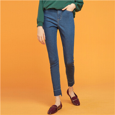 High-rise ankle-length denim jeans