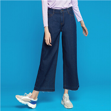 Rough edge wide-leg ankle-length jeans