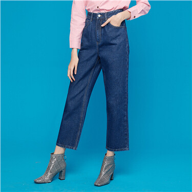 five-pocket high-rire ankle-length denim jeans