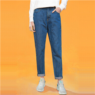 High rise ankle-length straight jeans