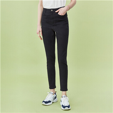 Slim stretchy high-rise denim jeans