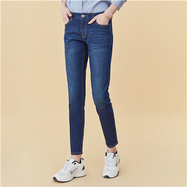 Moustache slim ankle-length denim jeans