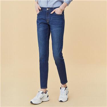 Moustache slim ankle-length denim jeans