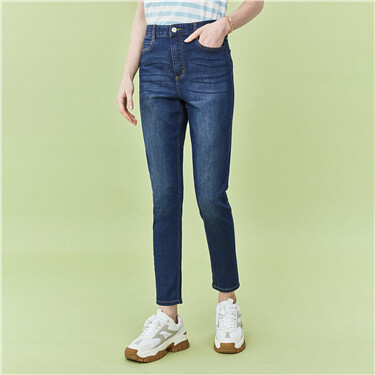 High-rise slim ankle-length denim jeans